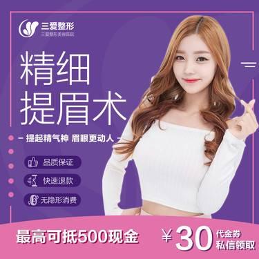 https://heras.igengmei.com/service/2019/02/12/7435e7f62b-half