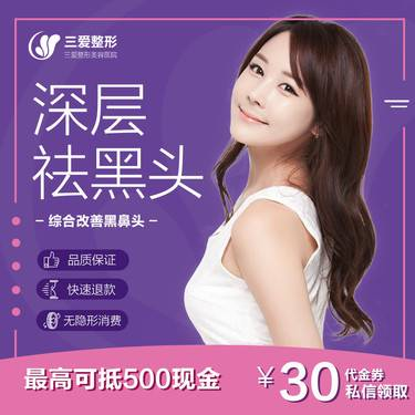 https://heras.igengmei.com/service/2019/02/12/a82decc27f-half