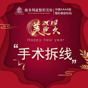 https://heras.igengmei.com/service/2019/02/12/e8bcb248e0-half