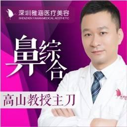 https://heras.igengmei.com/service/2019/02/14/0d8f91ceeb-half