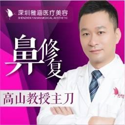 https://heras.igengmei.com/service/2019/02/14/b054c8a89f-half