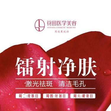https://heras.igengmei.com/service/2019/02/14/d163d9b648-half