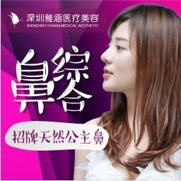 https://heras.igengmei.com/service/2019/02/15/32a8fd5cf9-half