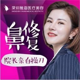 https://heras.igengmei.com/service/2019/02/15/8b300f5073-half