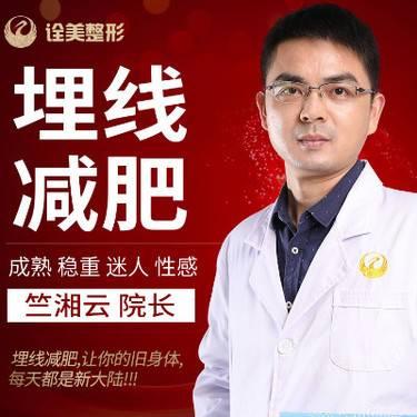 https://heras.igengmei.com/service/2019/02/16/750f1942c9-half