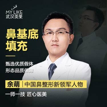 https://heras.igengmei.com/service/2019/02/16/b5ee1de57d-half