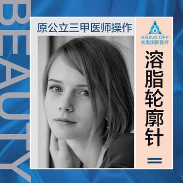 https://heras.igengmei.com/service/2019/02/17/beb7c70e46-half