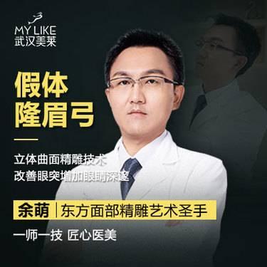 https://heras.igengmei.com/service/2019/02/19/00b7a594cd-half