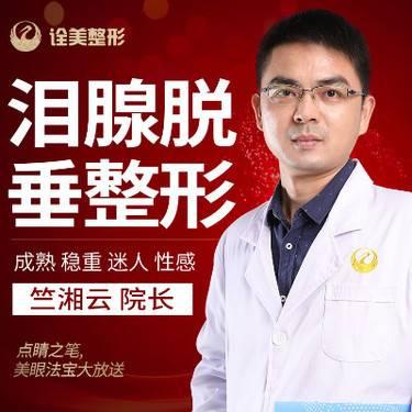 https://heras.igengmei.com/service/2019/02/19/4696972def-half
