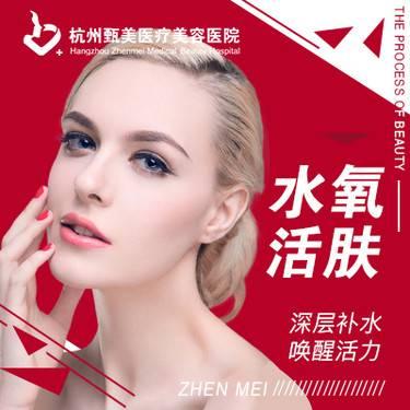 https://heras.igengmei.com/service/2019/02/22/b81b3111f1-half