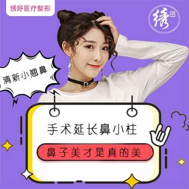 https://heras.igengmei.com/service/2019/02/25/1b681823c7-half