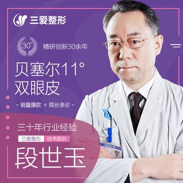 https://heras.igengmei.com/service/2019/02/25/b62faef736-half