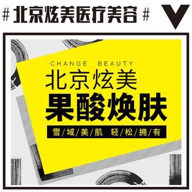 https://heras.igengmei.com/service/2019/03/03/b724c0d480-half