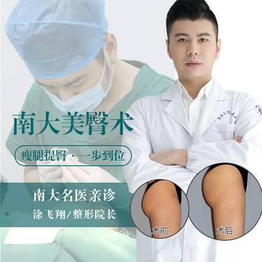 https://heras.igengmei.com/service/2019/03/04/6aab117e65-half