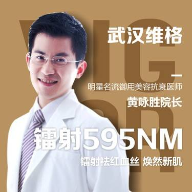https://heras.igengmei.com/service/2019/03/04/a891eeb6ee-half