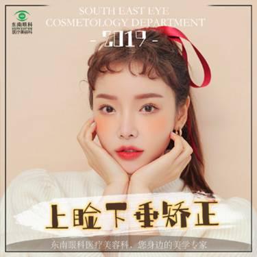 https://heras.igengmei.com/service/2019/03/04/c5f9eb437b-half