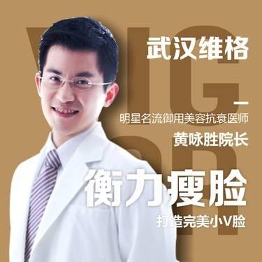 https://heras.igengmei.com/service/2019/03/04/f0da2bbe60-half