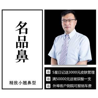 https://heras.igengmei.com/service/2019/03/05/45ce28fe7f-half