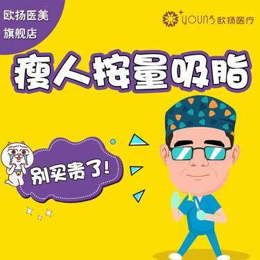 https://heras.igengmei.com/service/2019/03/05/bc7ec41304-half