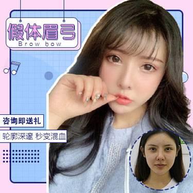 https://heras.igengmei.com/service/2019/03/06/f67a36e8a2-half