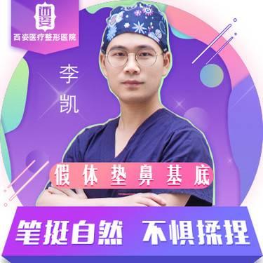 https://heras.igengmei.com/service/2019/03/07/bd65f8f63c-half