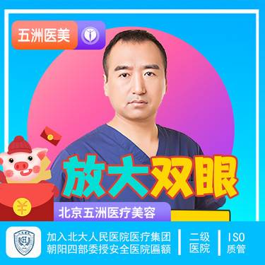 https://heras.igengmei.com/service/2019/03/08/3dc0fdf354-half