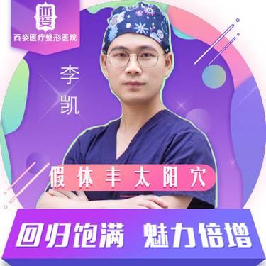 https://heras.igengmei.com/service/2019/03/08/cf8f1be42a-half