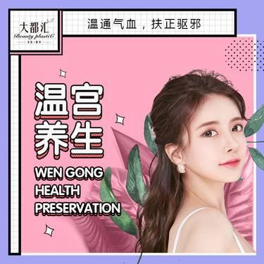 https://heras.igengmei.com/service/2019/03/09/c2a16d68b3-half