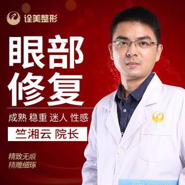 https://heras.igengmei.com/service/2019/03/11/e0d41d2f23-half