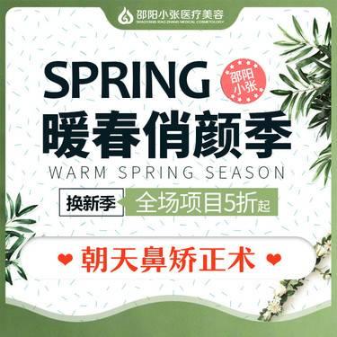 https://heras.igengmei.com/service/2019/03/12/0f2b066d82-half
