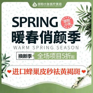 https://heras.igengmei.com/service/2019/03/12/403daebe8f-half