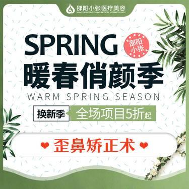 https://heras.igengmei.com/service/2019/03/12/41fd46646d-half
