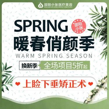 https://heras.igengmei.com/service/2019/03/12/531c3f1e5f-half