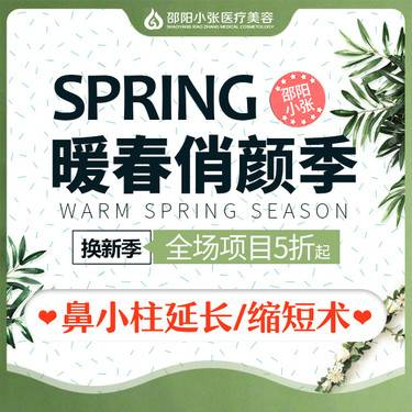 https://heras.igengmei.com/service/2019/03/12/b12364ff32-half