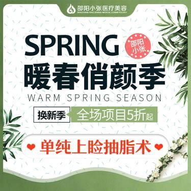 https://heras.igengmei.com/service/2019/03/12/b251f7e43a-half