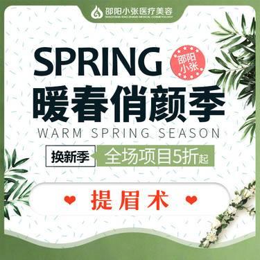 https://heras.igengmei.com/service/2019/03/12/b3ac24755e-half