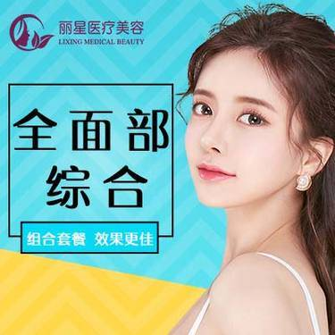 https://heras.igengmei.com/service/2019/03/13/127b7ae69c-half