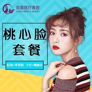 https://heras.igengmei.com/service/2019/03/13/c5daa832e7-half