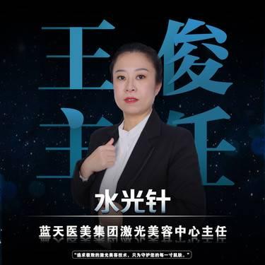 https://heras.igengmei.com/service/2019/03/13/fd6d8aaaa2-half