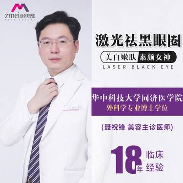 https://heras.igengmei.com/service/2019/03/15/0a72d72b0f-half