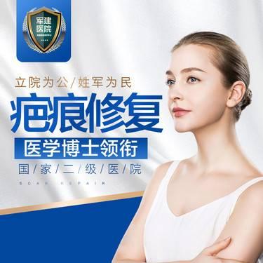https://heras.igengmei.com/service/2019/03/17/8bf46bbaea-half
