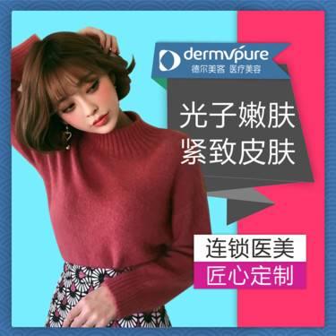 https://heras.igengmei.com/service/2019/03/17/8ee3937284-half