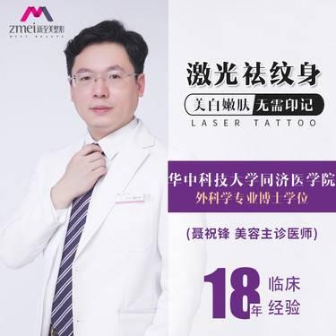 https://heras.igengmei.com/service/2019/03/17/e76286f993-half