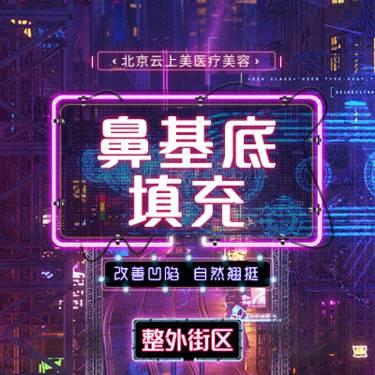 https://heras.igengmei.com/service/2019/03/19/6a8598ebac-half