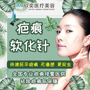 https://heras.igengmei.com/service/2019/03/20/3da5cff995-half