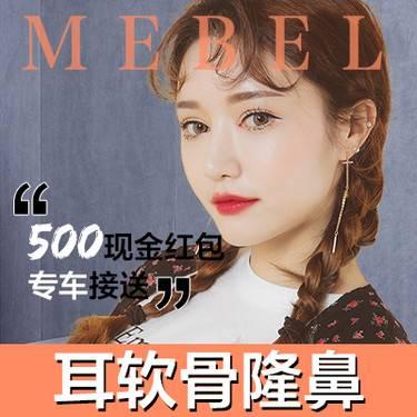 https://heras.igengmei.com/service/2019/03/21/1850cba01c-half