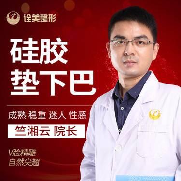 https://heras.igengmei.com/service/2019/03/22/bac566bbc8-half