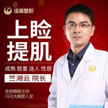 https://heras.igengmei.com/service/2019/03/23/99e2db8223-half