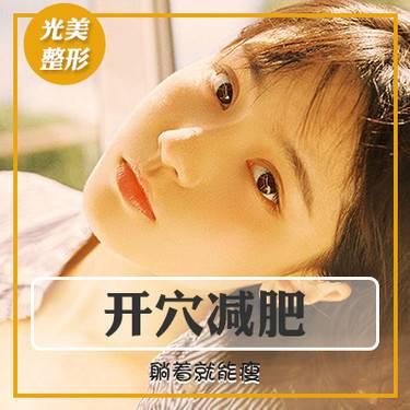 https://heras.igengmei.com/service/2019/03/23/f6f78e2118-half