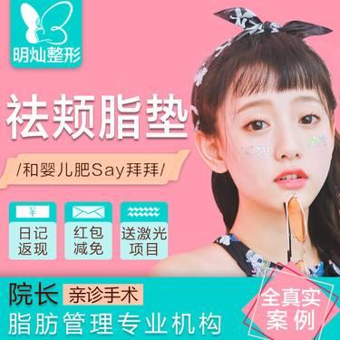https://heras.igengmei.com/service/2019/03/25/8a10087f4b-half